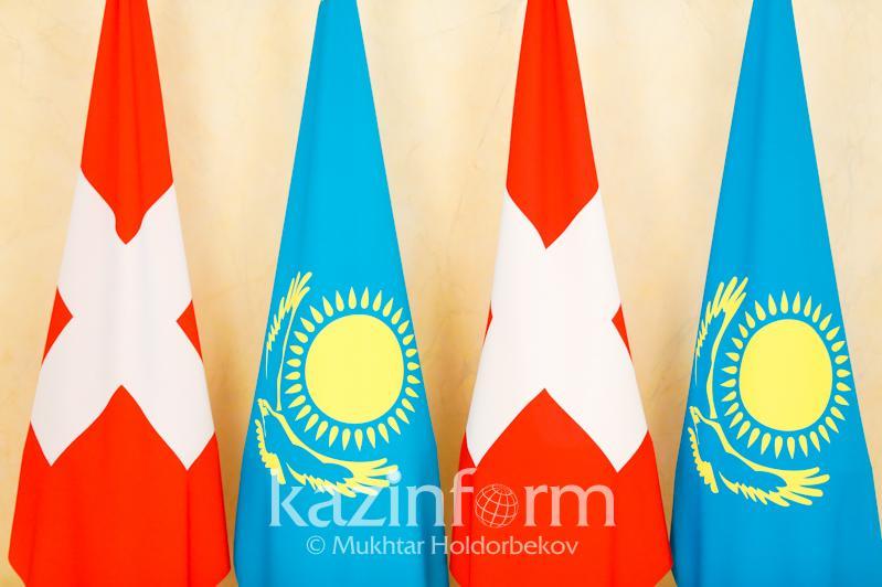 Сколько Швейцария инвестировала в Казахстан, сообщил Касым-Жомарт Токаев