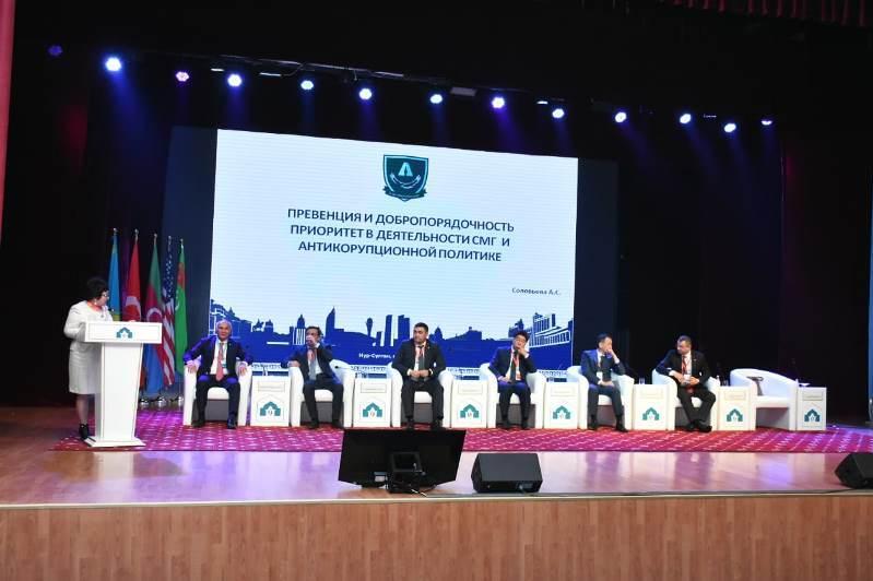 Түркістанда алғаш рет сыбайлас жемқорлыққа қарсы халықаралық форум өтті