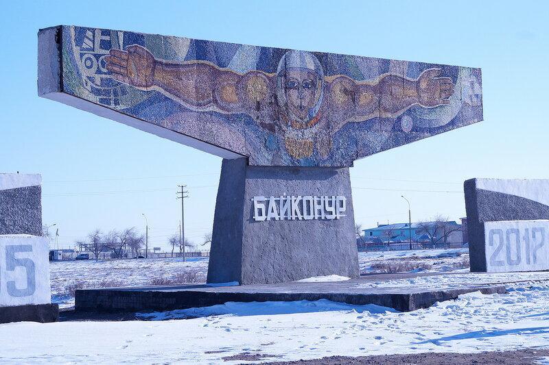 Как будут развивать туризм в Байконуре