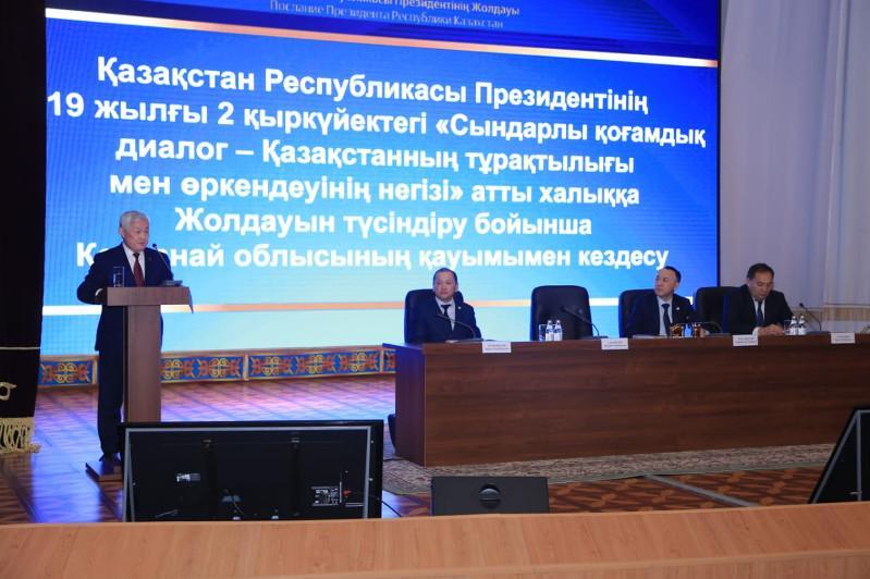 Правительственная группа встретилась с жителями Фёдоровского района Костанайской области