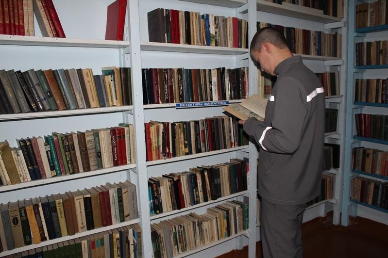 Книги Абая и Пушкина любят читать в павлодарской колонии