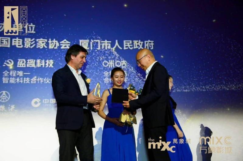 哈萨克斯坦影片《小家伙》荣获中国金鸡百花电影节两项大奖