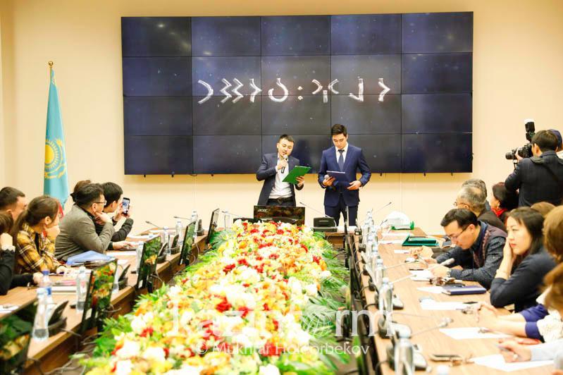 День возрождения тюркской письменности празднуют в Казахстане
