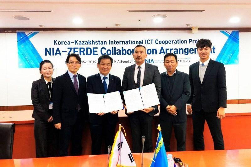 Корейско-Казахстанский IT-центр откроется в Astana Hub