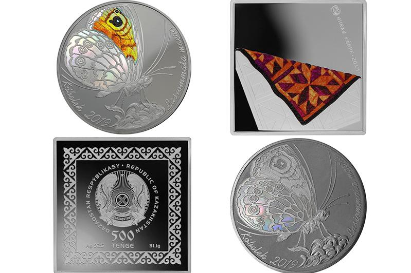 Kazakh National Bank issues collector's coins