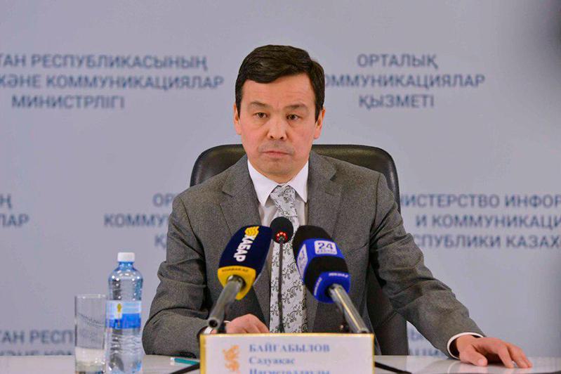 Садвакас Байгабулов покинул пост главного санврача столицы