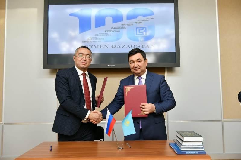 Орынборда Egemen Qazaqstan газетінің 100 жылдығы тойланды