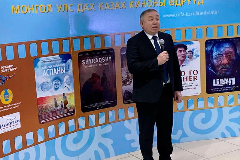 Дни казахского кино проходят в Монголии