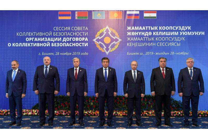 Head of State took part in session of CSTO Collective Security Council