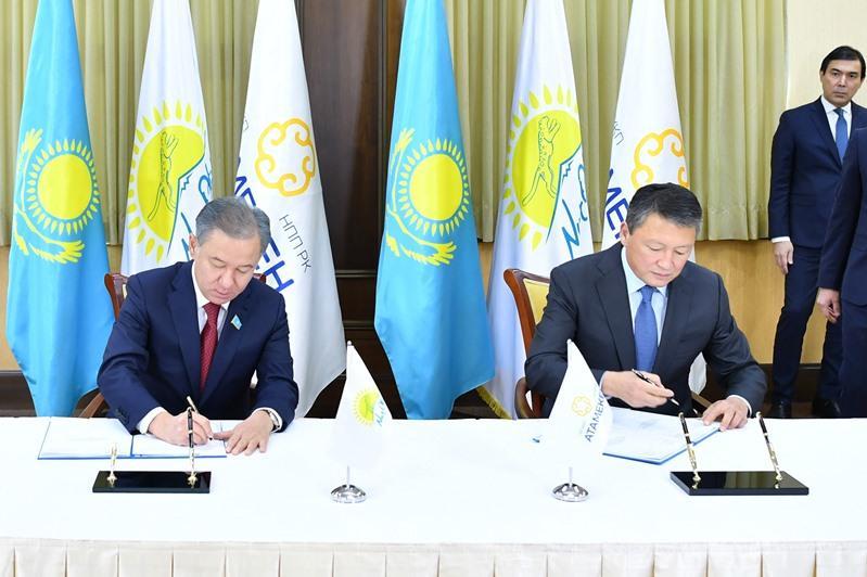 Nur Otan faction, Atameken ink 2020 coop roadmap
