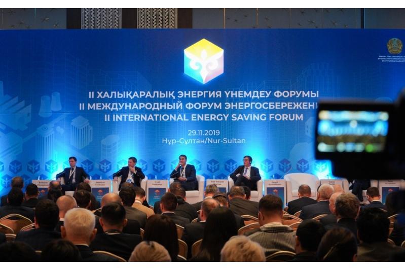 В Казахстане учреждена награда за вклад в развитие сферы энергосбережения