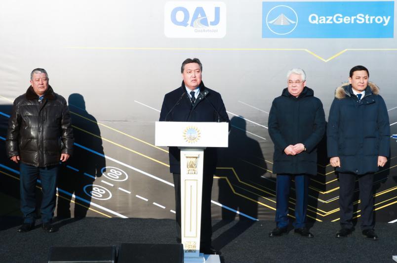 PM opens ring road around Nur-Sultan