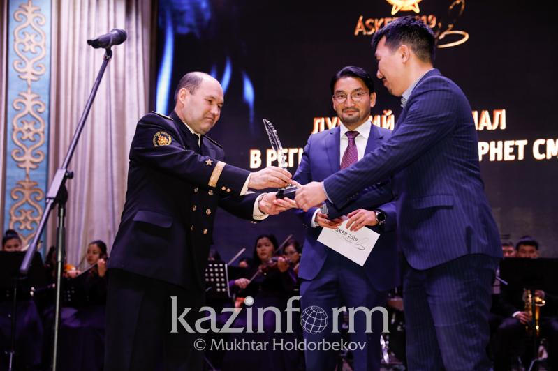 Asker Media 2019: Best military journalists awarded in Nur-Sultan