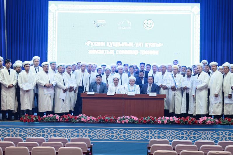 Вопросы повышения религиозной грамотности обсудили на семинаре в Туркестане