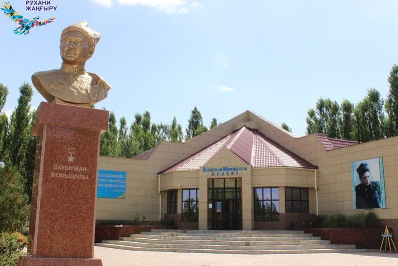 Родник Бауыржана Момышулы входит в Карту сакральных мест Жамбылской области