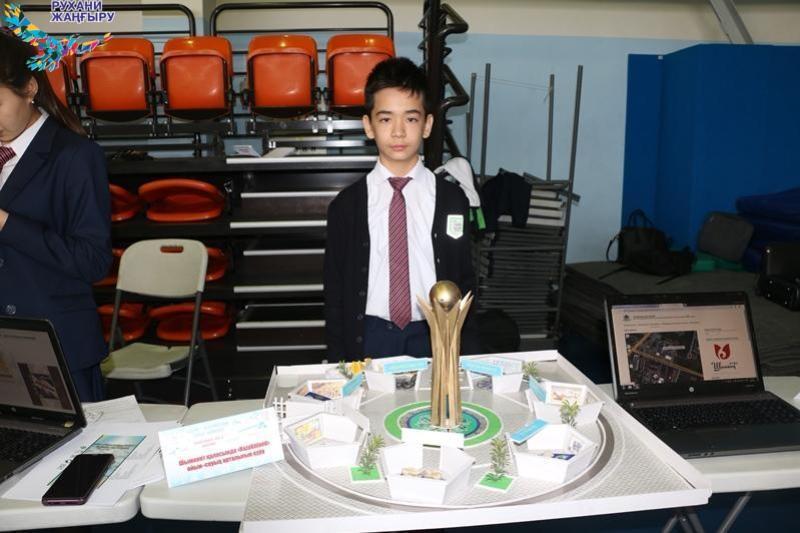 Шымкентский школьник разработал проект на основе статьи Елбасы «7 граней великой степи»