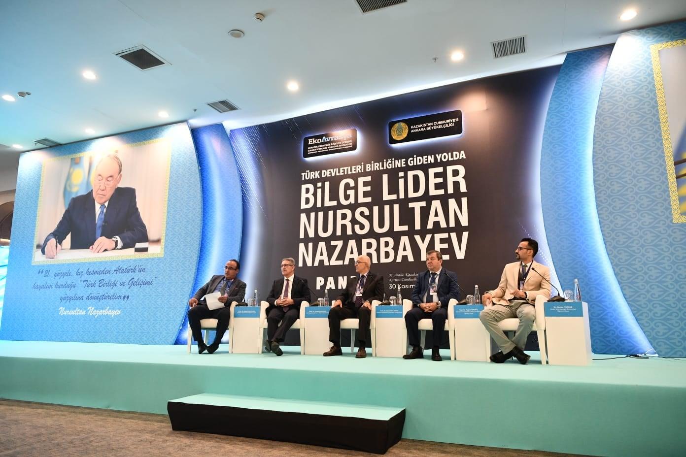 Kazakhstan's First President Day celebrated in Ankara