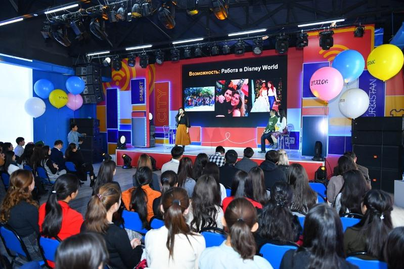 В Туркестане прошел первый молодежный форум