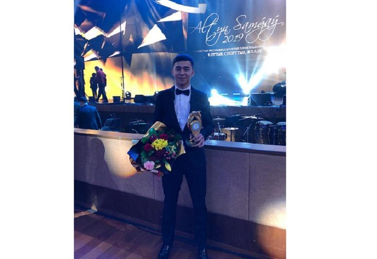 Атырауский каратист стал лучшим молодым спортсменом Казахстана