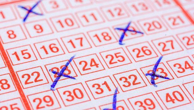 Kanada turǵyny ulttyq lotereıadan 13,2 mln dollar utty