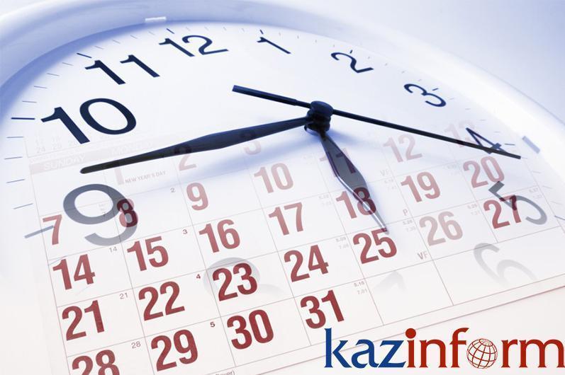 December 3. Kazinform's timeline of major events