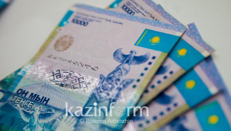 Более 6 млрд тенге штрафов и пени списано МСБ и физлицам в Казахстане