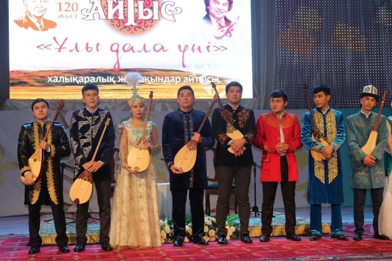 Қарағанды облысында жас ақындар арасында халықаралық айтыс өтті
