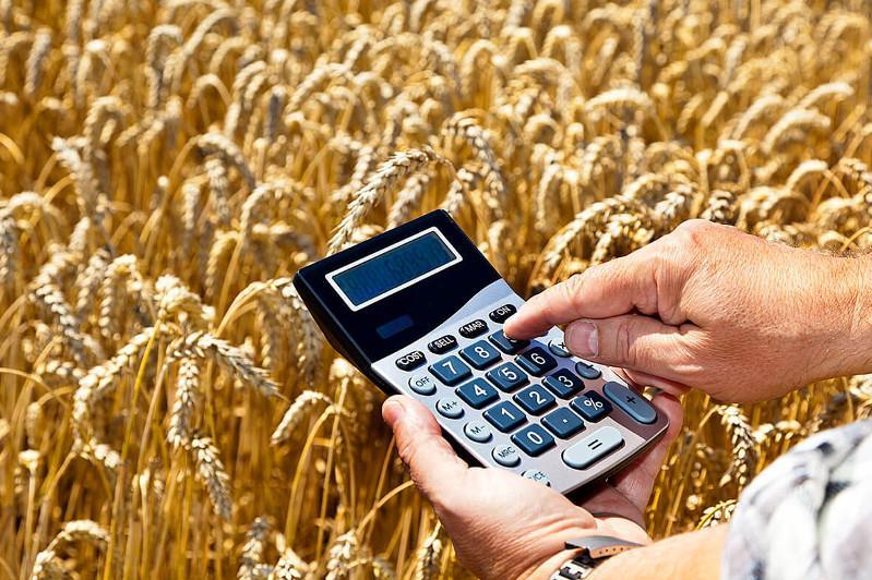 农业部将停止对一部分农产品的国家补助