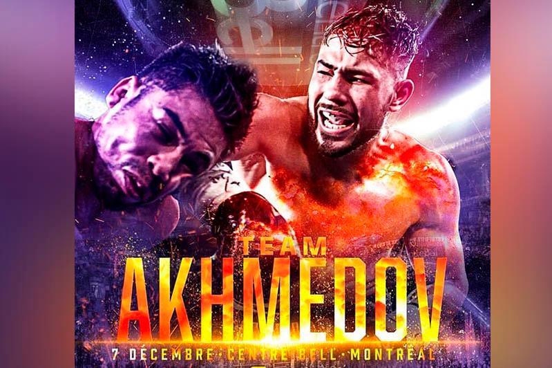 """职业拳击:哈萨克斯坦""""金童""""阿赫梅多夫下一站对手确定"""