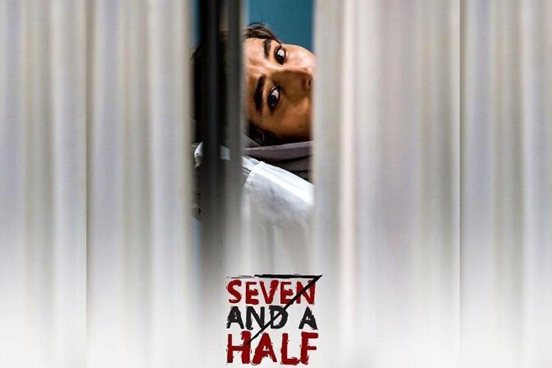 Iran's 'Seven and a Half' to be screened in Switzerland