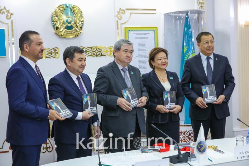 В столице презентована книга турецкого профессора о Нурсултане Назарбаеве