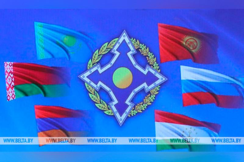 集安组织外长会议将于5日举行