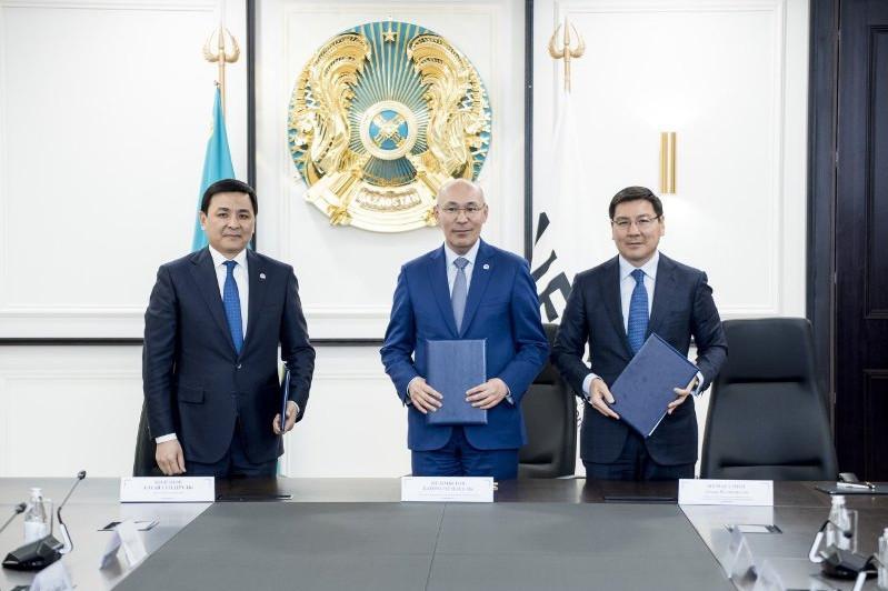 AIFC与努尔苏丹市及航空航天工业部签署三方合作协议