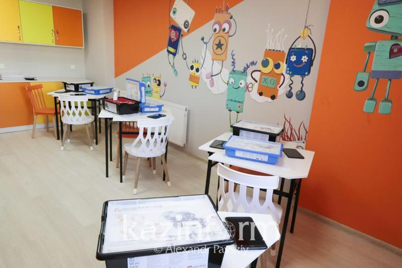 Алматыда педиатрия орталығында «Smart School-2» сыныбы ашылды