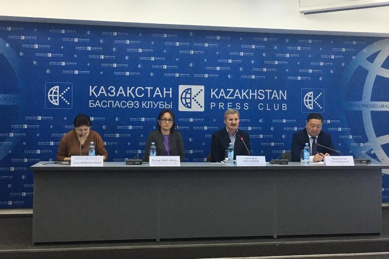 Итоги проекта «Бақытты отбасы» подвели в Алматы