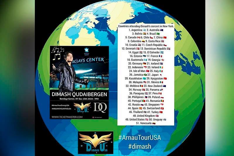 来自世界51个国家的粉丝将参加迪玛希的纽约演唱会
