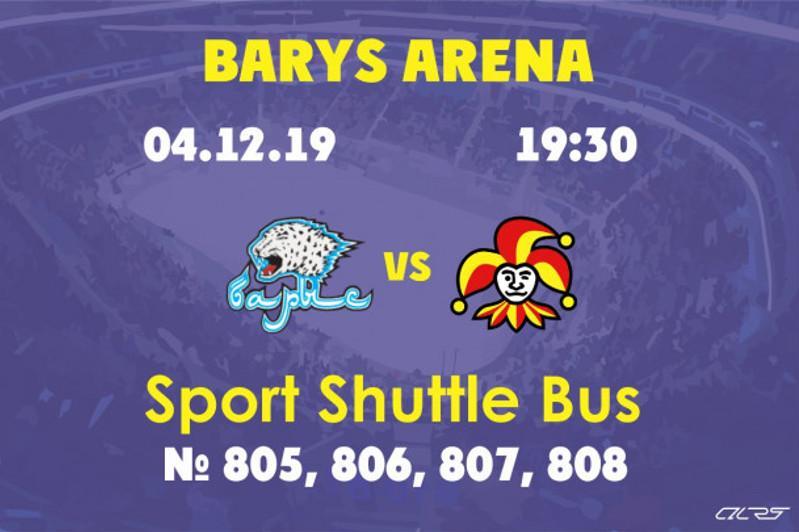 Для любителей хоккея специальные автобусы запустят в Нур-Султане