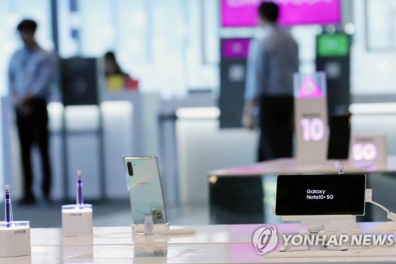 Samsung overwhelms LG, Apple in S. Korean smartphone market share