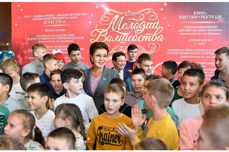 Елордада Дариға Назарбаеваның қатысуымен қайырымдылық фестивалі өтіп жатыр