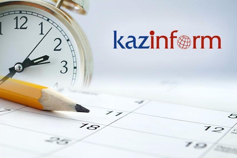 December 5. Kazinform's timeline of major events