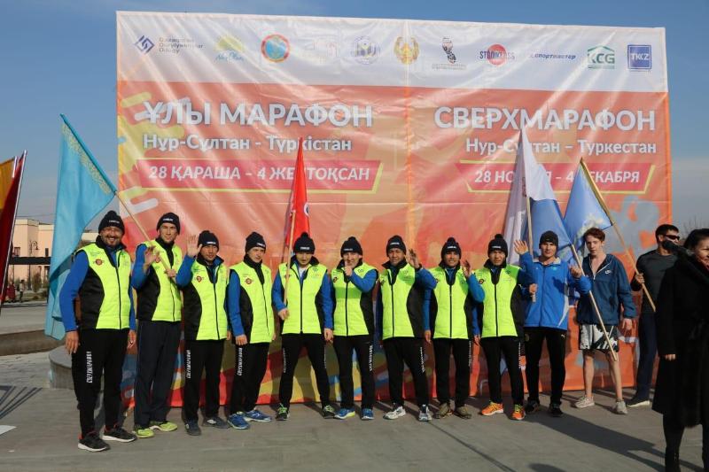 «Нұр-Сұлтан - Түркістан» марафоны аяқталды