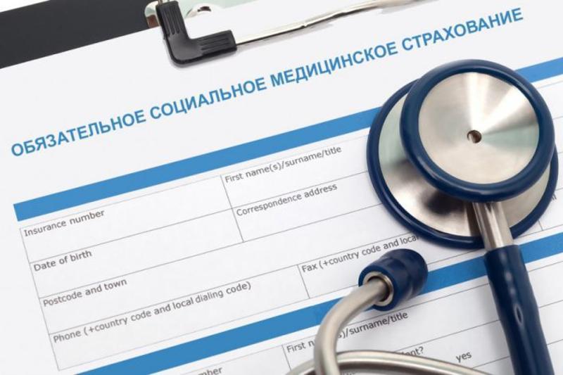 Улучшилось качество медпомощи в Актюбинской области - фонд соцмедстрахования