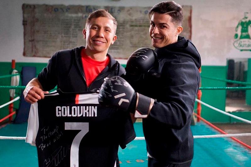 Головкин и Роналду объявили о совместном проекте