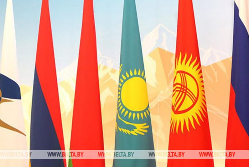 Belarus' presidency in Eurasian Economic Union expected to spur union's development