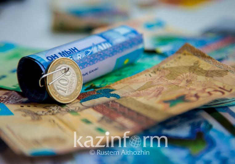 2019年11月哈萨克斯坦最低生活标准为29400坚戈