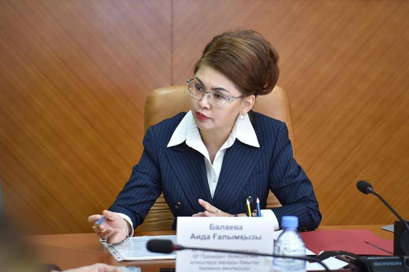 Аида Балаева: Каждое обращение рассматривается индивидуально