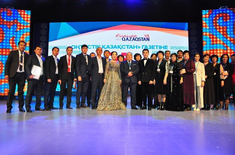 Областная газета «Оңтүстік Қазақстан» отметила свой 95- летний юбилей