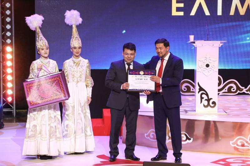 В столице чествовали лауреатов премии «Алтын тұғыр - 2019»