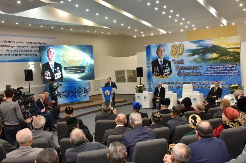 Вечер памяти Чапая Абуталипова прошел в Кокшетау