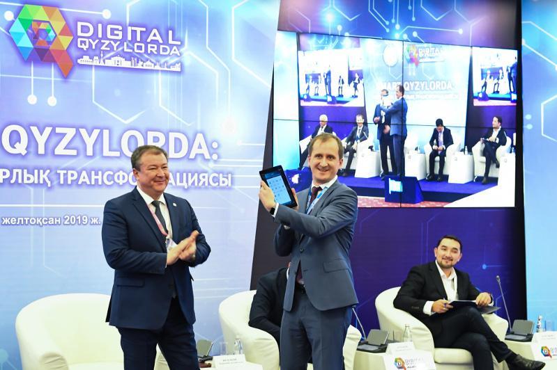 В Кызылорде проходит первый региональный IT-форум